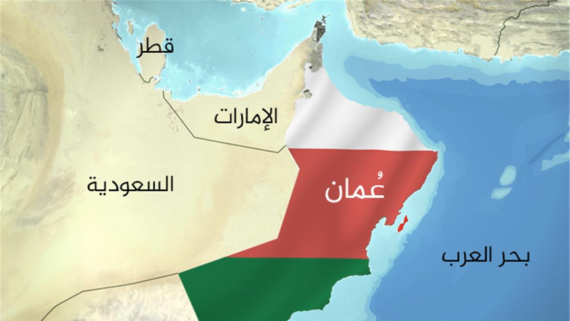 К социально-экономической ситуации в Омане