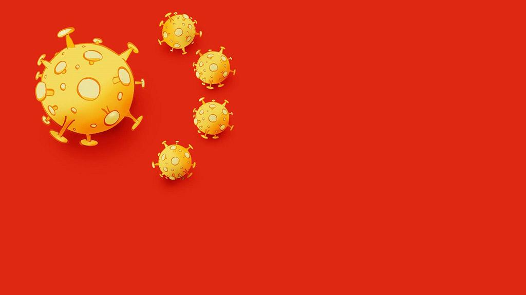 Китайский боевой вирус в деле или… — «Тридцать шесть стратагем»