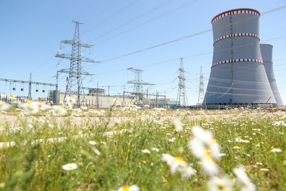 Казахстанская атомная электрическая станция